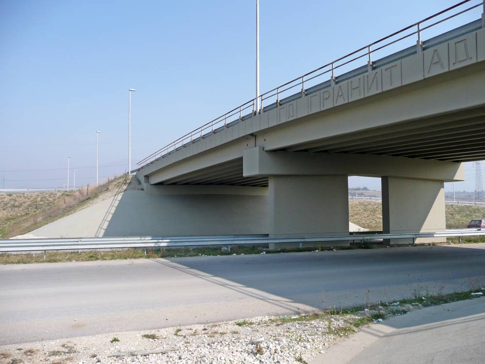 Northern ring road Skopje
